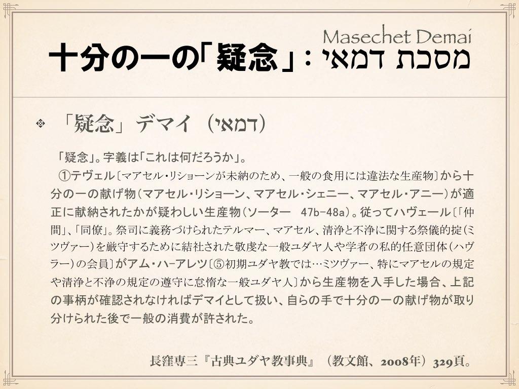 f:id:nakayama-holiness:20210801135010j:plain