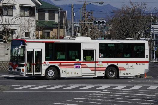 f:id:nakayamakaisoku:20190902183556j:plain