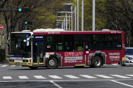 f:id:nakayamakaisoku:20190905200036j:plain