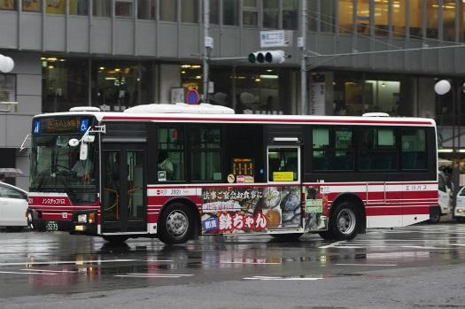 f:id:nakayamakaisoku:20191005203129j:plain