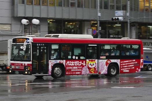 f:id:nakayamakaisoku:20191005203154j:plain