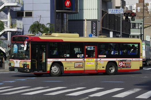 f:id:nakayamakaisoku:20191012191104j:plain