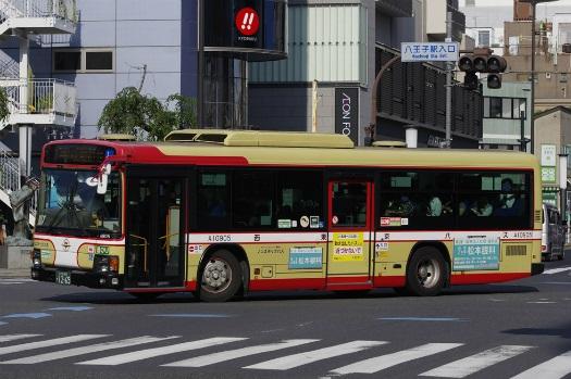 f:id:nakayamakaisoku:20191012191106j:plain