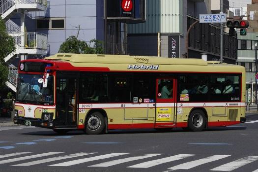 f:id:nakayamakaisoku:20191012191143j:plain
