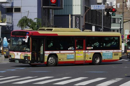 f:id:nakayamakaisoku:20191012191205j:plain