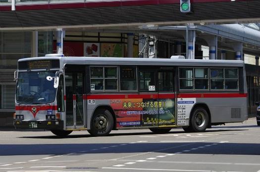 f:id:nakayamakaisoku:20191020192216j:plain