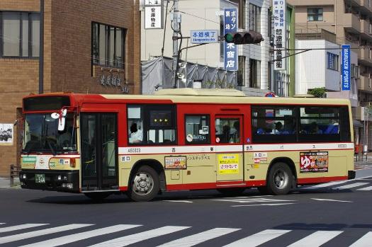 f:id:nakayamakaisoku:20191028212809j:plain