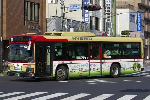 f:id:nakayamakaisoku:20191028212813j:plain