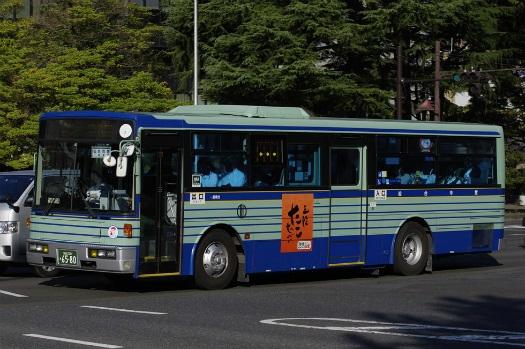 f:id:nakayamakaisoku:20191217195603j:plain