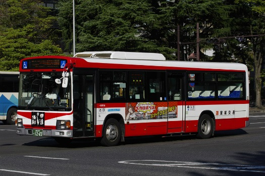 f:id:nakayamakaisoku:20191217195645j:plain