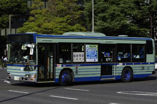 f:id:nakayamakaisoku:20191217195830j:plain