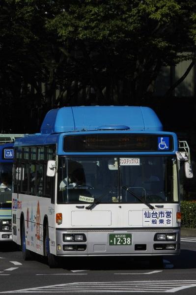 f:id:nakayamakaisoku:20191217195852j:plain