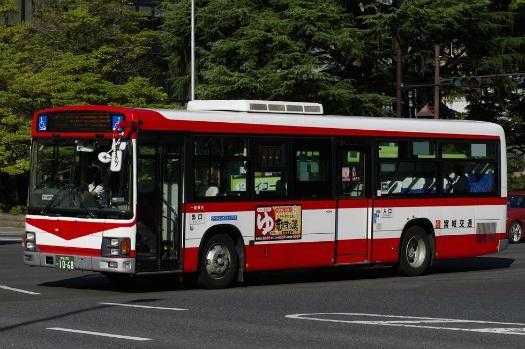f:id:nakayamakaisoku:20191217195858j:plain