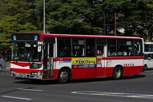 f:id:nakayamakaisoku:20191217195901j:plain