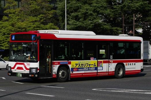 f:id:nakayamakaisoku:20191217195905j:plain