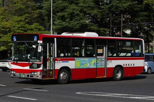 f:id:nakayamakaisoku:20191217195911j:plain