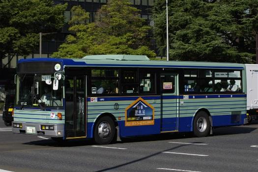 f:id:nakayamakaisoku:20191217195917j:plain