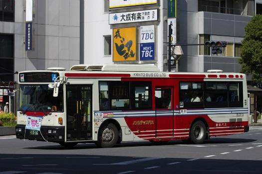 f:id:nakayamakaisoku:20200130154149j:plain
