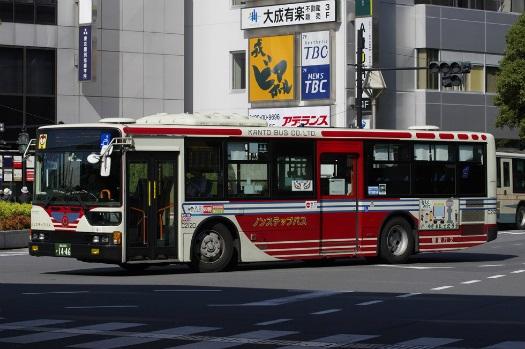 f:id:nakayamakaisoku:20200130154152j:plain