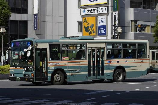 f:id:nakayamakaisoku:20200130154155j:plain