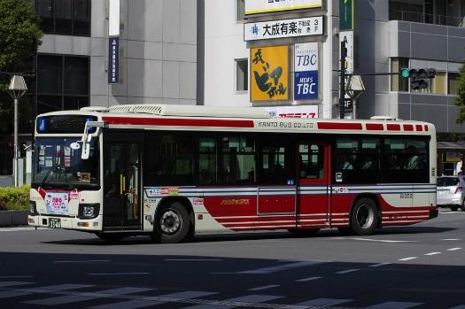 f:id:nakayamakaisoku:20200130154201j:plain