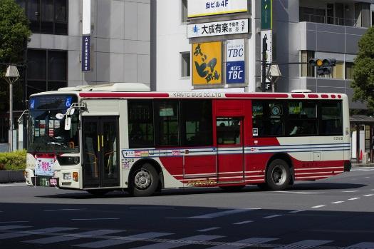 f:id:nakayamakaisoku:20200130154207j:plain