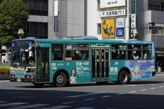 f:id:nakayamakaisoku:20200130154216j:plain