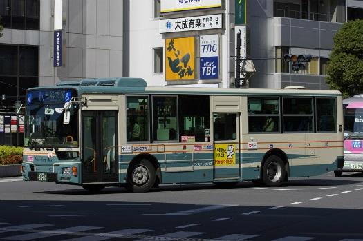 f:id:nakayamakaisoku:20200130154222j:plain