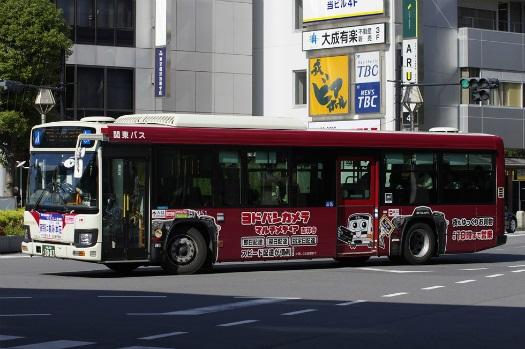 f:id:nakayamakaisoku:20200130154259j:plain