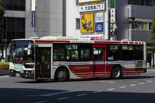 f:id:nakayamakaisoku:20200130154302j:plain
