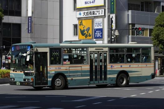 f:id:nakayamakaisoku:20200130154310j:plain
