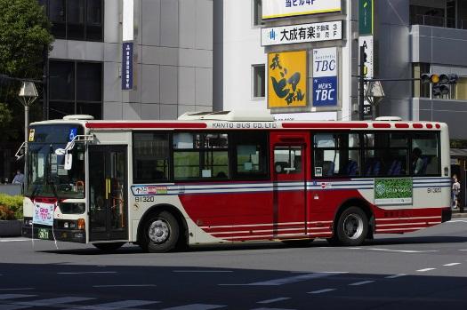 f:id:nakayamakaisoku:20200130154312j:plain