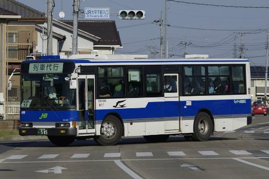 f:id:nakayamakaisoku:20200213180035j:plain