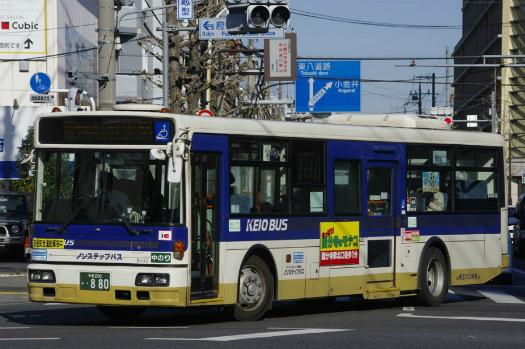 f:id:nakayamakaisoku:20200225125620j:plain