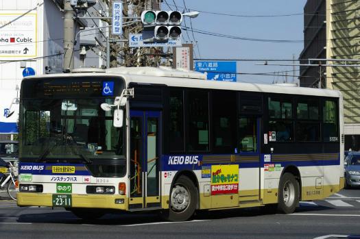 f:id:nakayamakaisoku:20200225125641j:plain