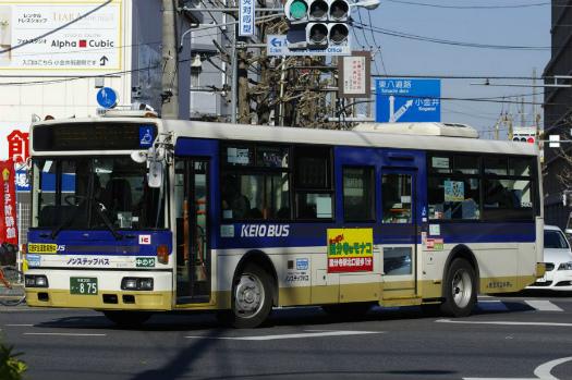 f:id:nakayamakaisoku:20200225125645j:plain