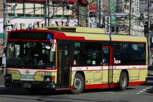 f:id:nakayamakaisoku:20200225125717j:plain