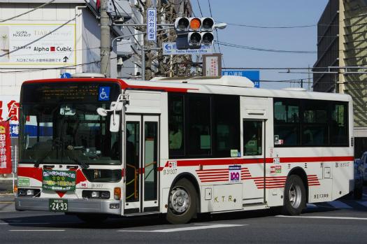 f:id:nakayamakaisoku:20200225125919j:plain