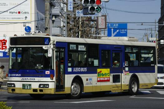 f:id:nakayamakaisoku:20200225125930j:plain