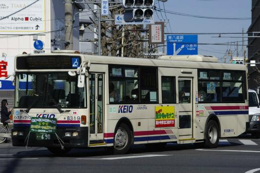 f:id:nakayamakaisoku:20200225125938j:plain