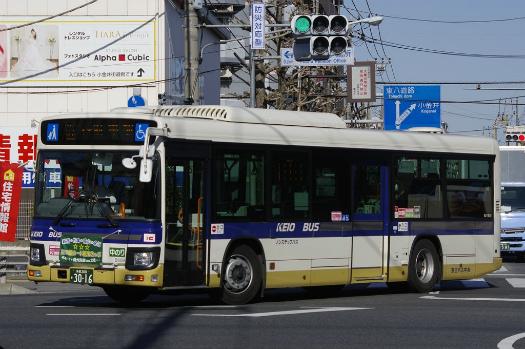 f:id:nakayamakaisoku:20200225125941j:plain
