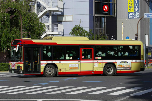 f:id:nakayamakaisoku:20200225130217j:plain