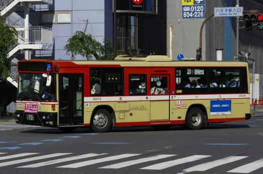 f:id:nakayamakaisoku:20200225130253j:plain