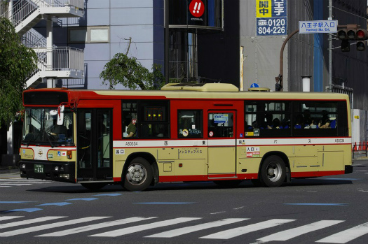 f:id:nakayamakaisoku:20200225130308j:plain