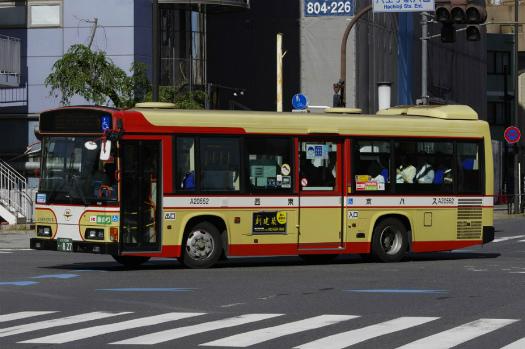 f:id:nakayamakaisoku:20200225130347j:plain