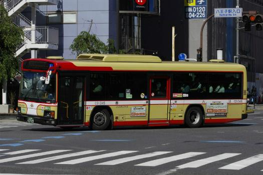 f:id:nakayamakaisoku:20200225130359j:plain