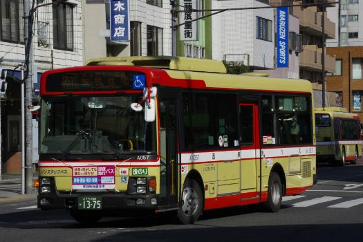 f:id:nakayamakaisoku:20200225130742j:plain
