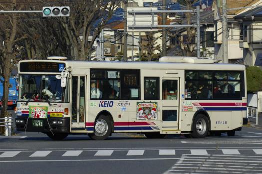 f:id:nakayamakaisoku:20200225131419j:plain