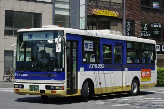 f:id:nakayamakaisoku:20200225131526j:plain