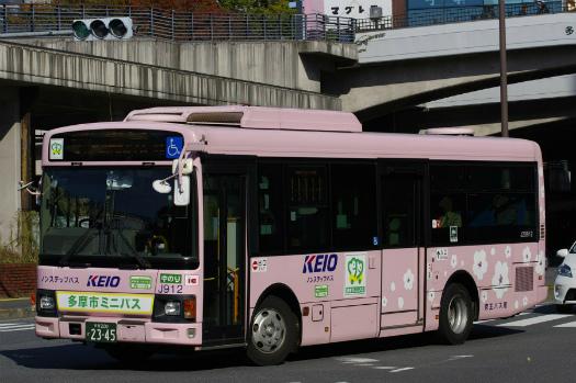 f:id:nakayamakaisoku:20200225132359j:plain